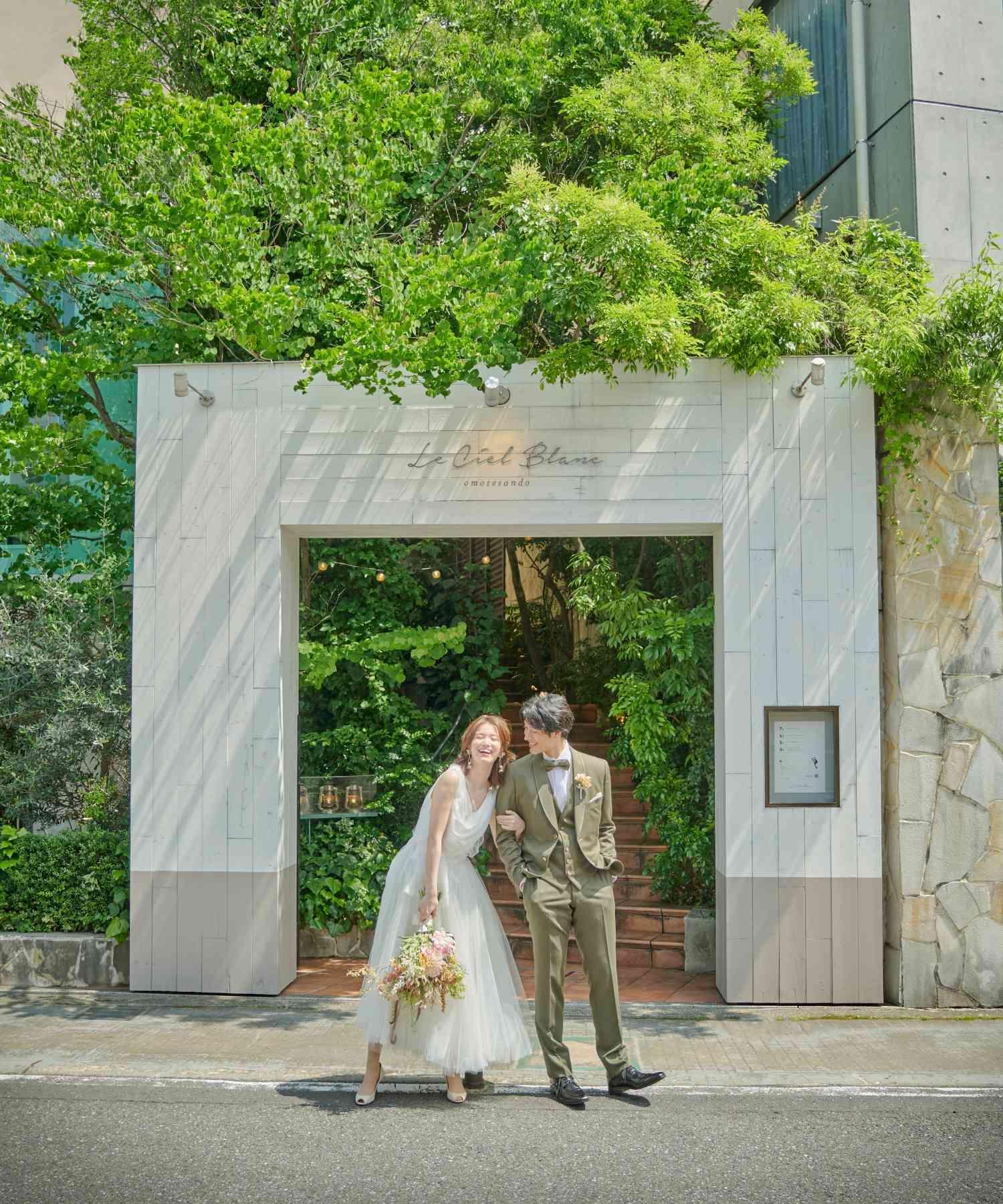 ルシェルブラン表参道で結婚式 結婚式場探しはハナユメ